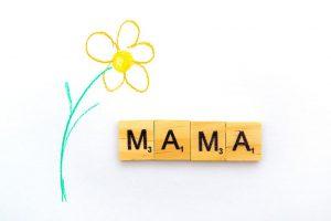 كلام عن الام