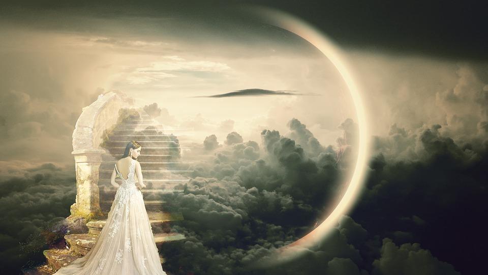 ماهو الفرق بين الرؤيا والحلم