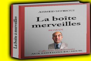 السيرة الذاتية للكاتب أحمد الصفريوي