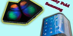 سعر هاتف Galaxy Fold القابل للطيSamsung-أوصافه 1