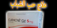 دواء كوراكني