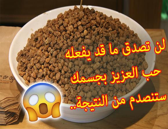 تجربتي مع حب العزيز تكبير الأرداف الثدي والوجه عالم حنان 1