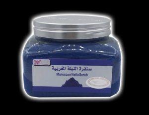 صابونية النيلة